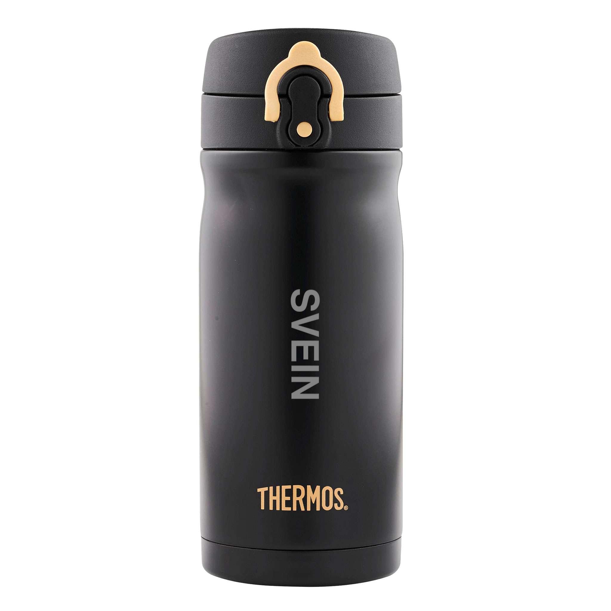 Thermos JMY Termosmuki 0,35 litraa, Musta